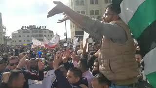 تظاهرة حاشدة في رام الله ضد قانون الضمان الاجتماعي