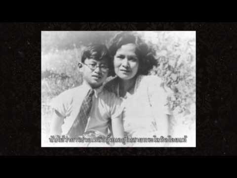 WHO Tribute Video to King Bhumibol Adulyadej of Thailand