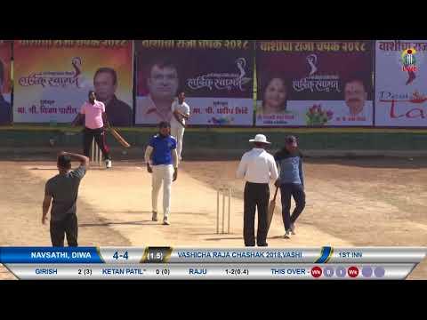 NAVSATHI DIVA VS SHIVCOLONY AIROL | Vashicha Raja Chashak 2018,Vashi Navi Mumbai Day - 2