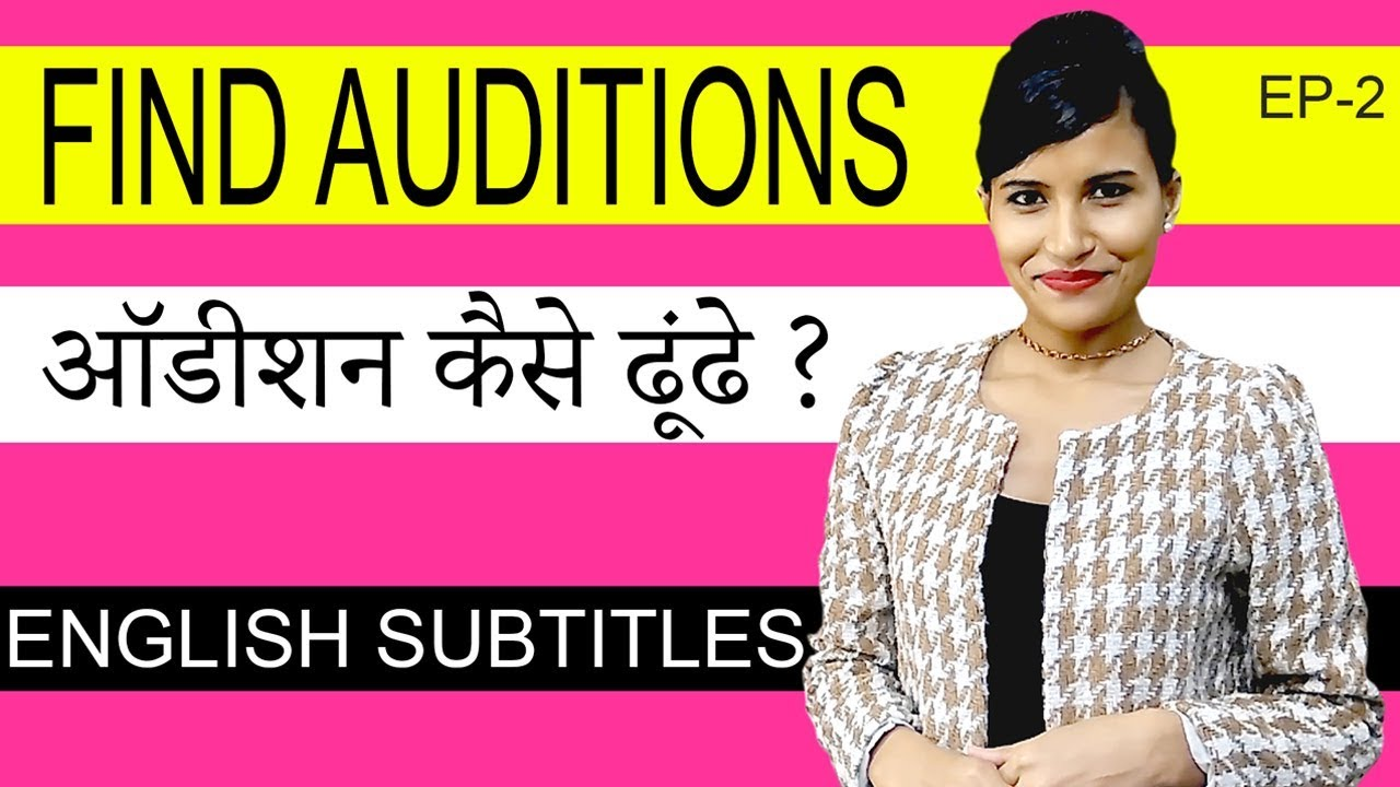 TV Serial audition online | Online audition for acting, Bollywood movie  audition, How to Apply 2019