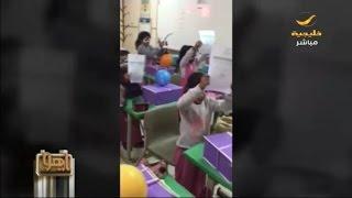 معلمة تحرم تلميذة من الاحتفال مع بقية زملائها بالفصل