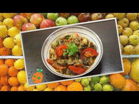 Рецепт №13. Шампиньоны с томатами