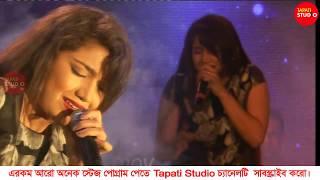 Chere dile sonar gour (ছেড়ে দিলে সোনার গৌর) R To Pabo Na    Tapati Studio