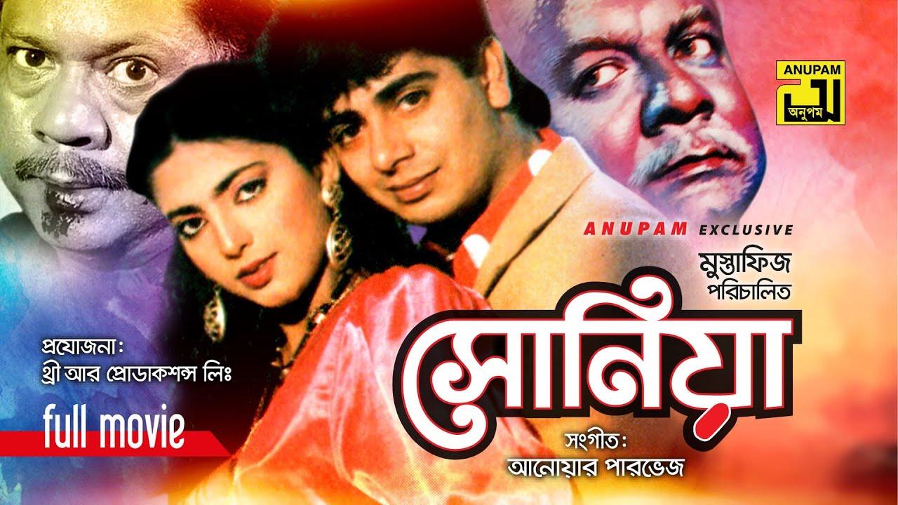 Naim Film