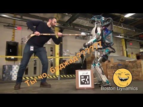 Роботы и кожанные
