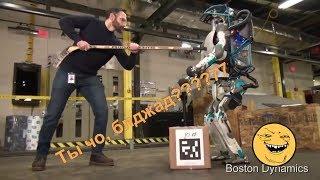 Роботы и кожанные ублюдки Микс  Fun