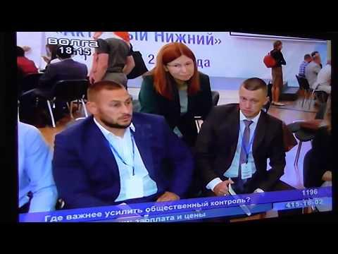 В Н.Новгороде созданы 2 Общественные палаты - сентябрь 2017