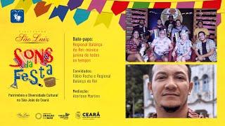[SONS DA FESTA] Regional Balanço do Rei: música junina de todos os tempos