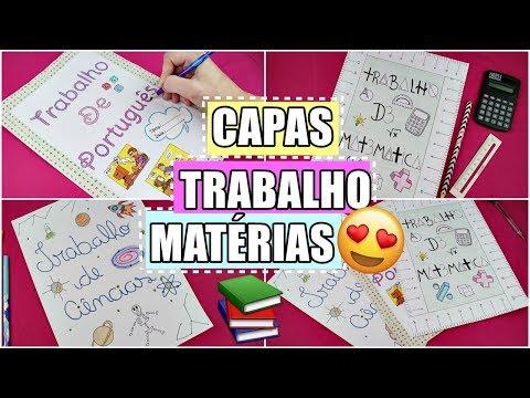 FAÇA CAPAS DE TRABALHOS LINDOS PARA CADA MATÉRIA