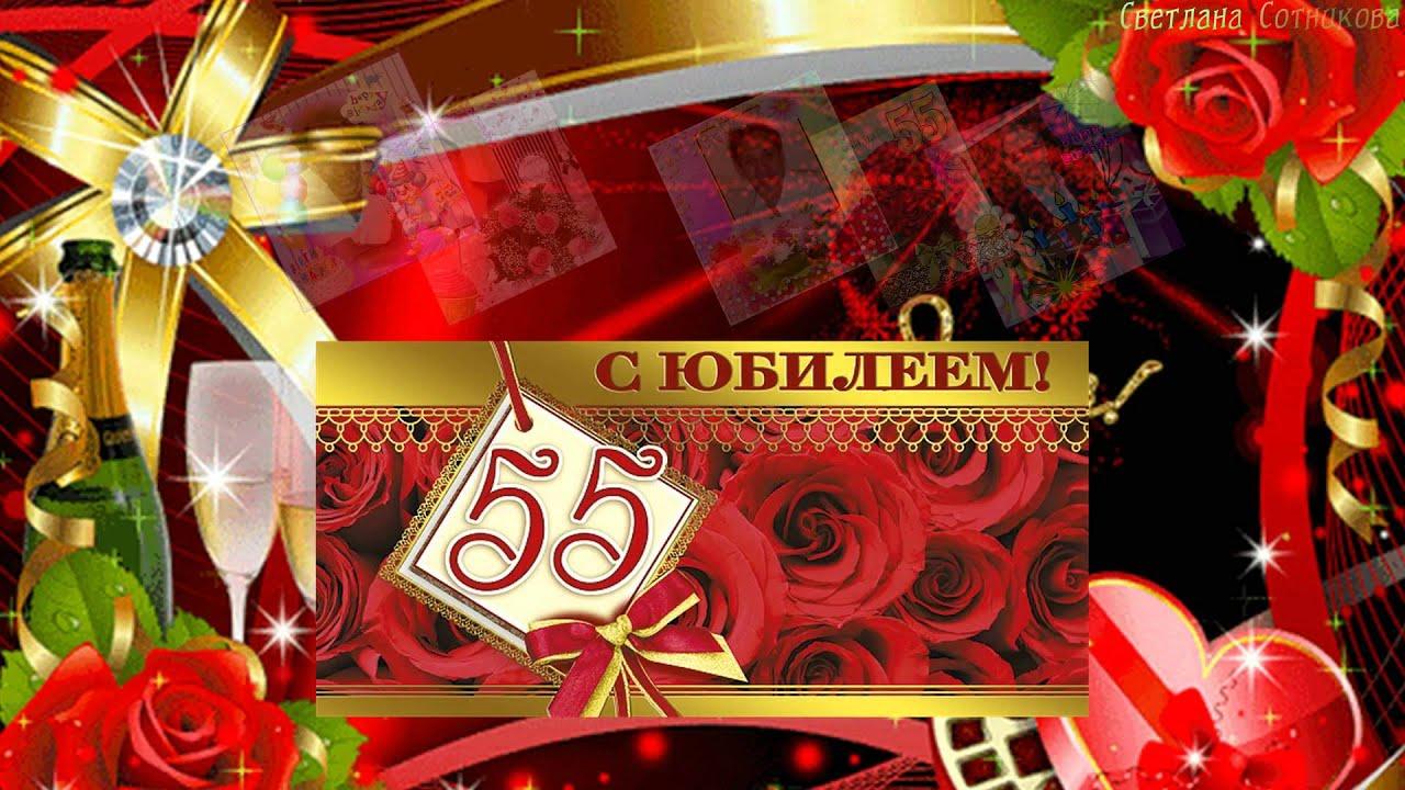 Открытка или конверт своими руками ко дню рождения 88