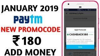 Paytm New Add money  Promocode January 2019 | Paytm ₹180 Add Money Offer Paytm Promocode Today Offer