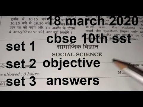cbse 10th sst all set objective answers    #18marchcbse10thboardexamsstobjectiveanswers   