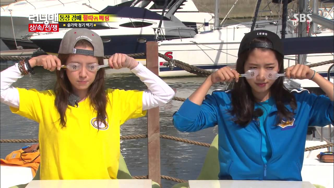 런닝맨 Running man Ep.166 #32(6) - YouTube Running Man Ep 166