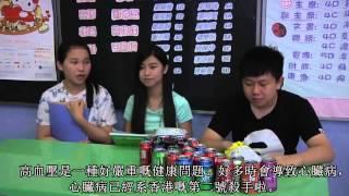 亭園「營」人指南    東華三院馮黃鳳亭中學 — 健康亭園