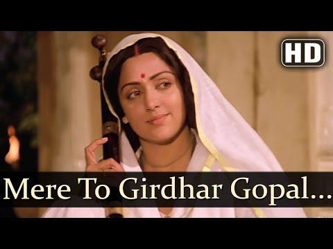 Mere to Giridhar Gopal (HD) - Meera Songs - Hema Malini - Vinod Khanna - Vani Jairam