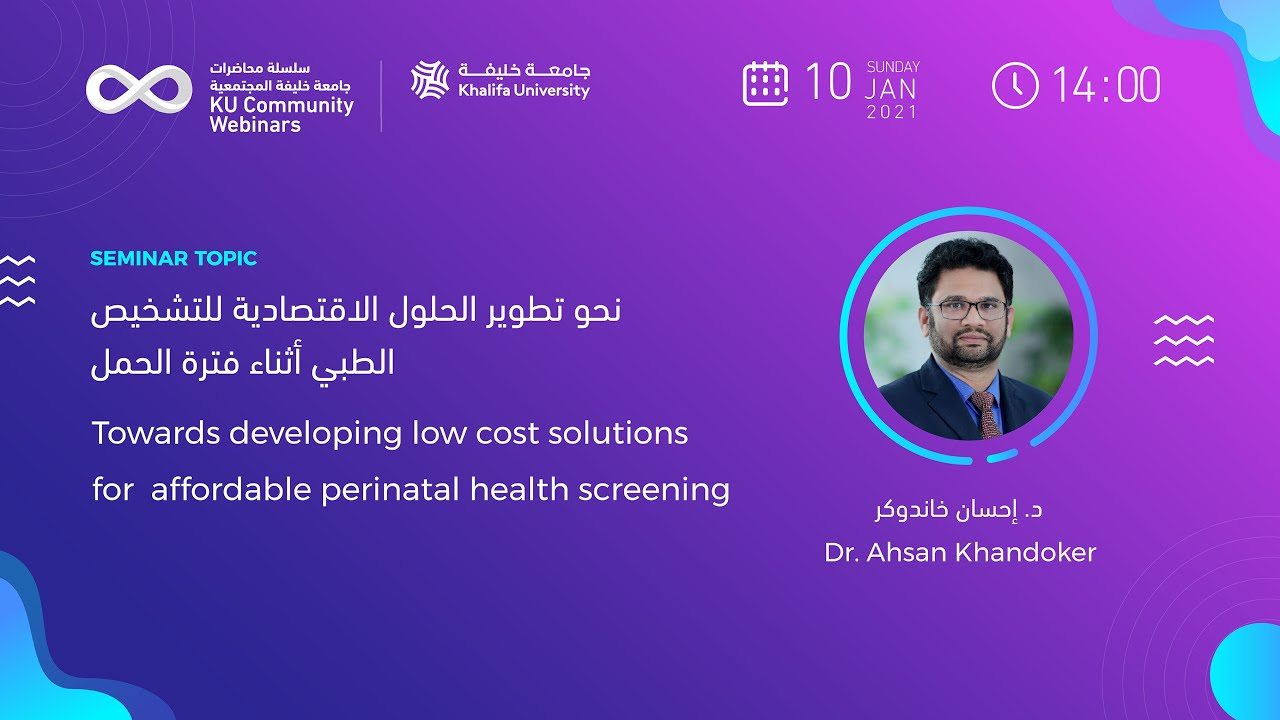 Towards developing low cost solutions for affordable perinatal health screening, Dr. Ahsan Khandoker