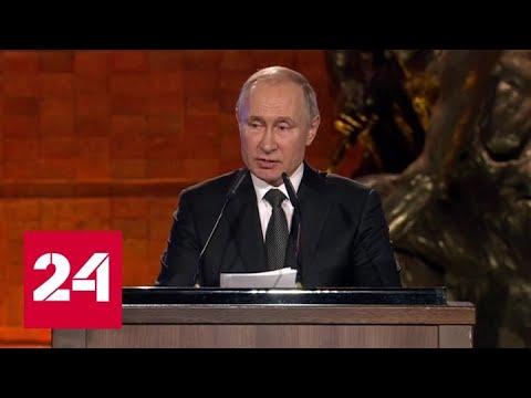 ООН поддержала инициативу Путина о проведении встречи лидеров Совбеза - Россия 24