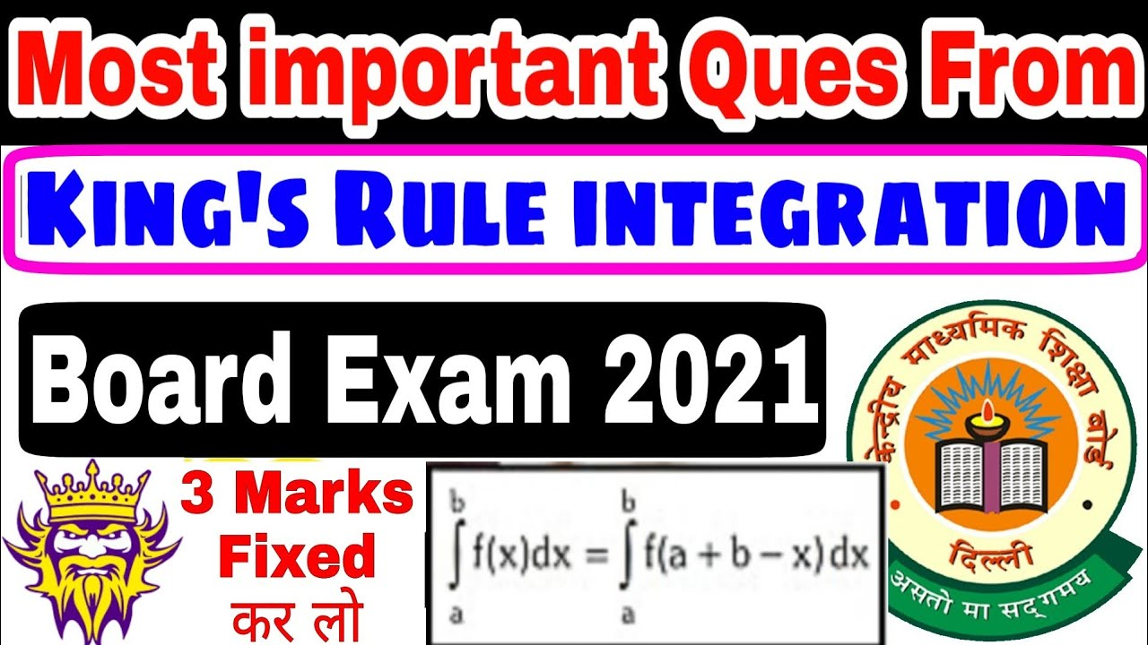 Most important Questions - Properties of Definite Integration 12th Maths Ex-7.11 King Rule - Part-03