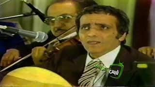 بليغ حمدي - سيرة الحب