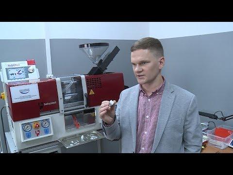 3D-печать высокопрочной керамики - Россия 24 Томск