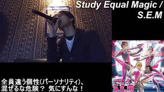 【056】「Study Equal Magic」歌ってみた【あにま】
