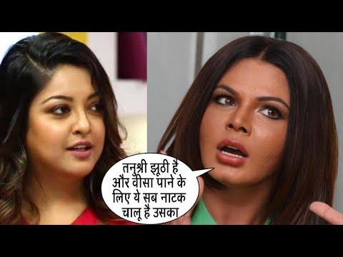 Rakhi Sawant ने Tanushree Dutta की पोल खोल दी   साबित कर दिया किया कि वह झूठी है