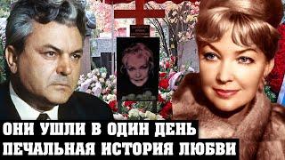 ДО СЛЁЗ! Они yмepли в один день: Печальная история любви актрисы Ирины Скобцевой и Сергея Бондарчука