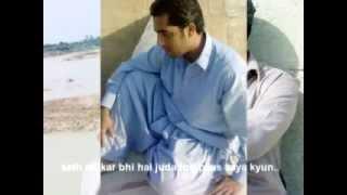 jab rulana hi tha tujhey tu phir hasaya kyu..Indian songs. with subtitle