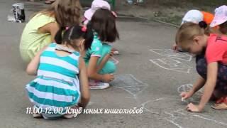 Центр КЕНЕС представляет новый проект - интеграция особых детей в общество.