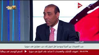 د. أيمن سمير :روسيا لن تترك سوريا حتي لو قامت حرب باردة او ساخنة