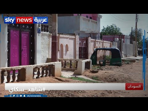 بسبب الحجر المنزلي.. عازف غيتار سوداني يمارس أنشطة لكسر الملل  - نشر قبل 4 ساعة