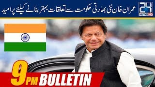 News Bulletin | 9:00pm | 28 April 2019 | 24 News HD