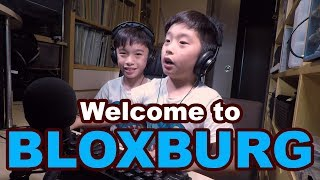 Bloxburg | ROBLOX Spiel