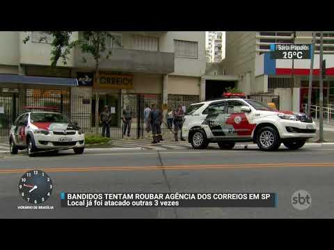 Tentativa de assalto a agência dos Correios termina com 3 presos | SBT Brasil (06/11/17)