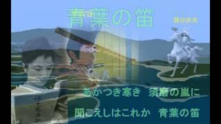 倍賞千恵子 - 青葉の笛