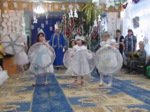"""Танец """"Снежинки"""", подготовительная группа."""