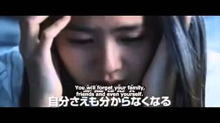 A Moment To Remember Japanese Trailer - English Subtitle