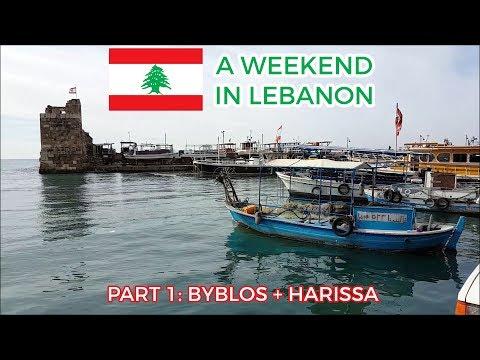 Byblos, Harissa | Weekend in LEBANON 2018 (VLOG)