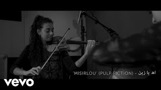 The Ayoub Sisters - Misirlou/Ah Ya Zein (The Live Sessions)