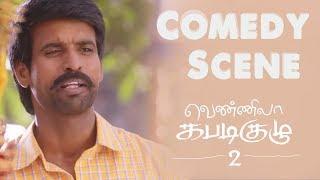 Vennila Kabaddi Kuzhu 2 | Tamil Movie | Comedy Scene | Vikranth | Arthana Binu | (English Subtitles)