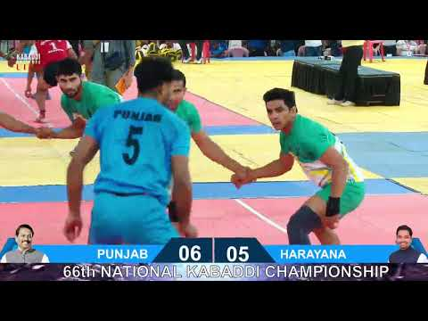 HARYANA V/S PUNJAB MATCH AT 66th NATIONAL KABADDI CHAMPIONSHIP # kabaddi universe
