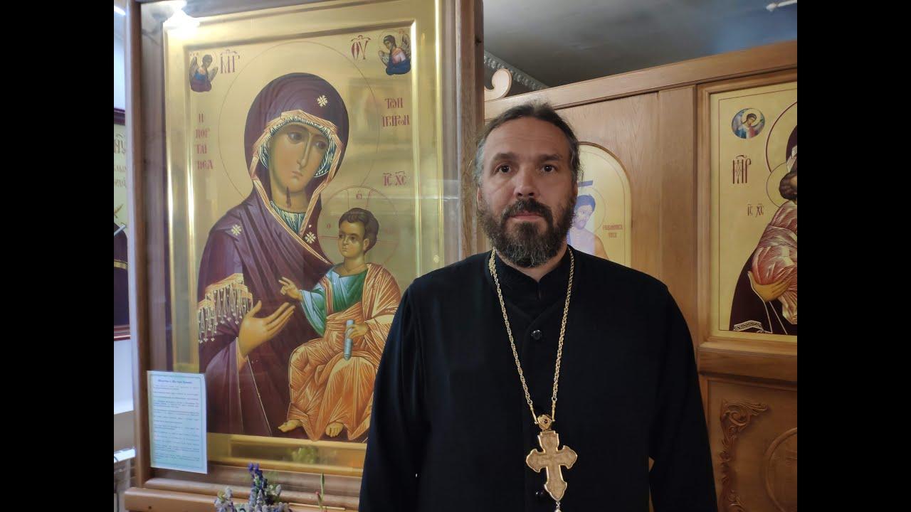 Успенский пост: напутствие отца Евгения Попиченко