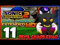 DEVIL CHAOS CHAO | Sonic Adventure 2 HD: Chao Garden - Part 11