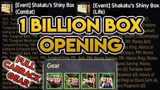 1 Billion Shakatu Shiny box opening & Full +10 Carrack Green Gear | Daily Dose of BDO #50