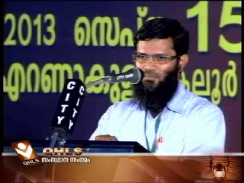 ISM കേരള  QHLS സംഗമം  | അഫ്സൽ കൊച്ചി | എറണാകുളം