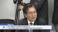산업부 장관, 한국중견기업연합회 간담회 개최