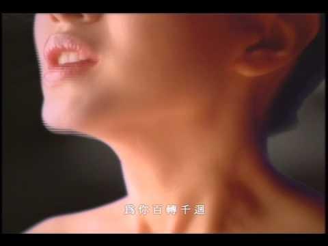 張清芳-《純粹》- (豐華唱片official 官方完整版MV) - YouTube