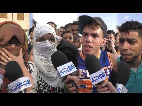 """ساكنة القرية بسلا تشتكي من كثرة الإجرام.. وبعضهم يطالب بإعدام قتلة """"شاب القرية"""""""