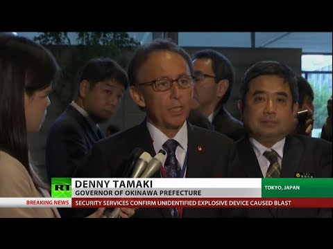 US Military Rejected in Okinawa Elections