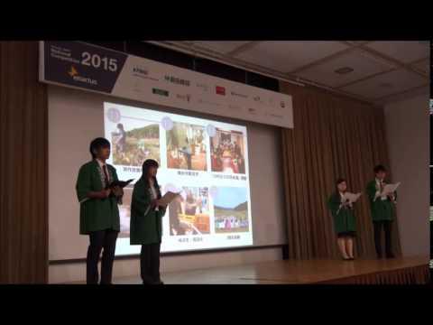 Enactus Japan National Competition - Final Presentation 2nd Place Kanazawa College of Art